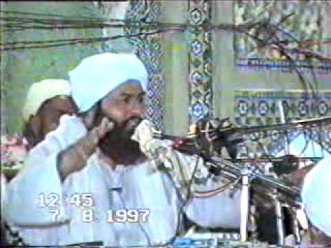 MUFTI ABDUL RAHEEM SIKANDARI SPECIAL 3 HOURS BAYAN AT TAJ MASJID MORO 1997 PART 08.flv