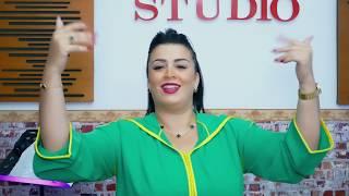 Jdid 2019 Cheba Ibtisem (3adyene)عشاق المداحات 💖 قنبلة شابة ابتسام 💘studio DM جديد 💢 2019