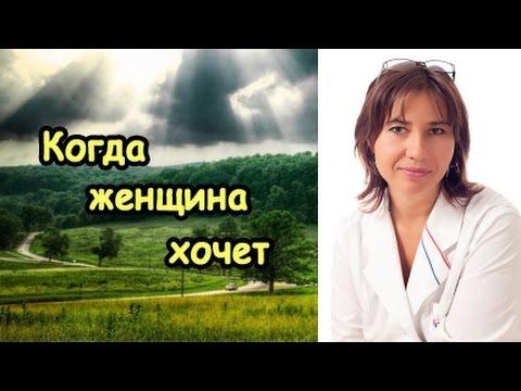 Женщина-уролог - Страница Виртуальных Путешественников