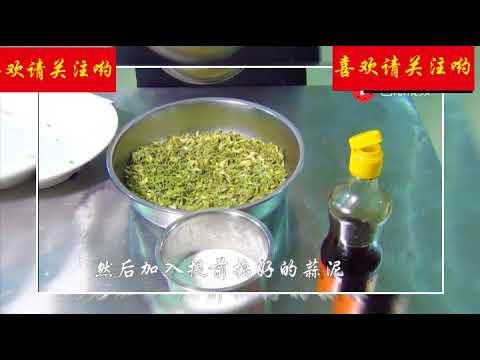 传统美食 蒸槐花的做法