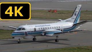 【4K】KIX Observation hall Japan Coast Guard Saab 340( JA953A/MA953)はやぶさ Taxing April16,2018