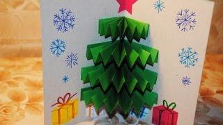 як зробити різдвяну листівку своїми руками