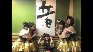 『BRODY』 FM]矢野きよ実の音楽 無礼講_20171028コメント出演 1.05x. ...