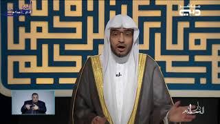 أعظم ما تضمَّنته سورة المجادلة - الشيخ صالح المغامسي