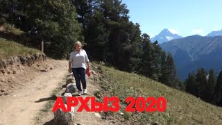Архыз 2020 за 1 день Самый перспективный горный курорт Река Большой Зеленчук Едем в горы Архыза