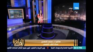 د .محمد المهدي : الشائعات اصبحت علم يدرس عالمياً