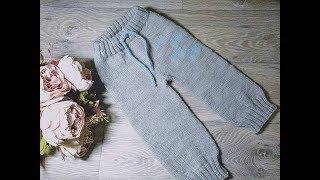 Детские штанишки спицами без швов на любой размер (от 0 до 4 лет).