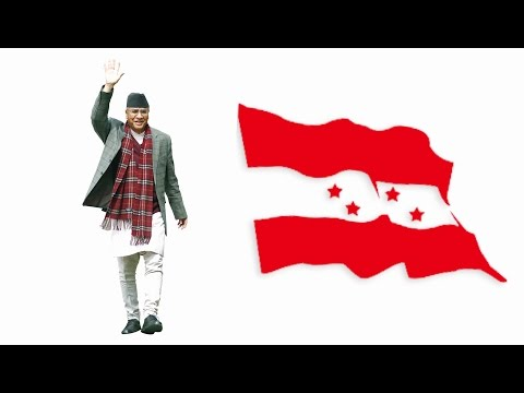 Nepali Congress Song 2074/कांग्रेसकै नेत्तृत्वमा/ Congresskai Netritwama By Radhika Hamal