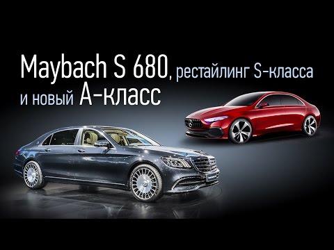 Mercedes G Class Мерседес G Класс цена, отзывы
