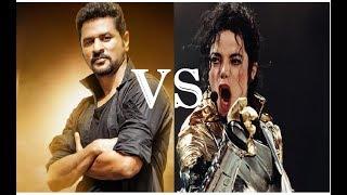 Michael Jackson VS Prabhu Deva dance video. Who is the Best?