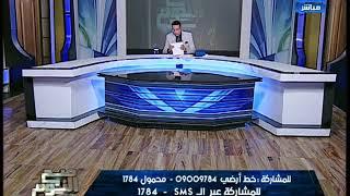 الغيطي يلقن الكويتيه