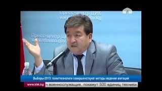 видео Политическая реклама как технология выборов - ИЗБИРАТЕЛЬ.ru: новости политики России, выборы Президента и Думы