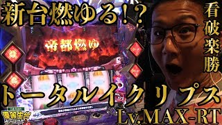 日直島田収録スケジュール↓ http://niccyoku-shimada.com また少しでも観たいと思って《チャンネル登録》《GOOD!》して頂けたらめちゃくちゃ嬉しいで...