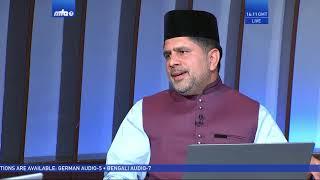 Rah-e-Huda - 25th May 2019