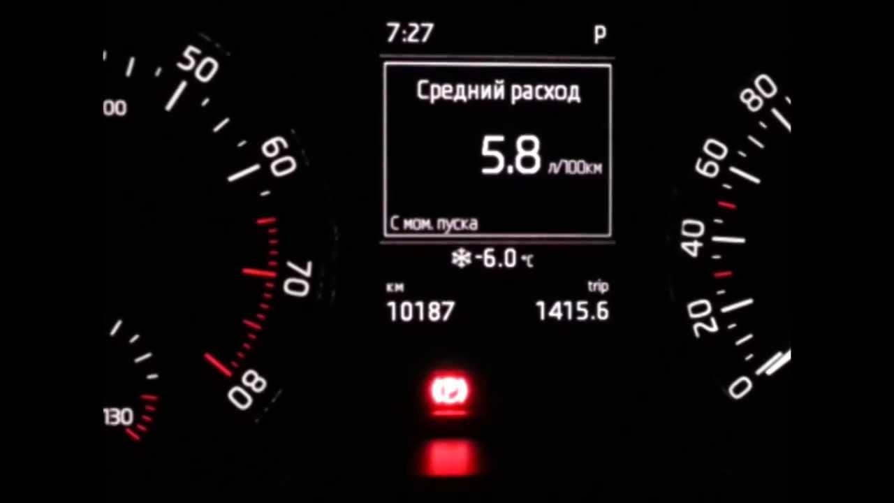 Прогрев Двигателя Для Skoda Octavia