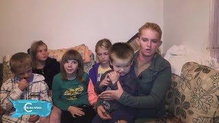 RUKA SPASA - BN TV (Petoro mališana često gladuju: Porodici Inese Vasiljević potrebna pomoć)