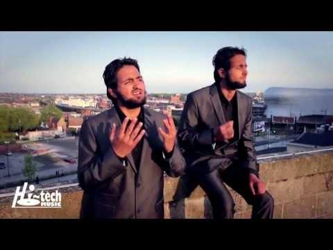 YA RASOOL ALLAH - DEEWANE MUSTAFA TWINS - OFFICIAL HD VIDEO - HI-TECH ISLAMIC - BEAUTIFUL NAAT
