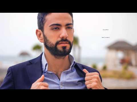 Fadi Rifaai  Ashamtini   s Video  2015   فادي رفاعي  عشمتيني  النسخة الأصلية
