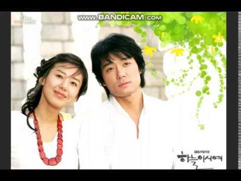 Дорогое небо корейский сериал
