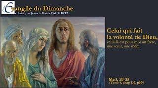 Evangile du Dimanche - 10eme Dimanche du Temps ordinaire Maria Valtorta