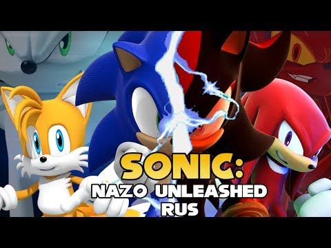 Sonic: Nazo Unleashed [Rus]