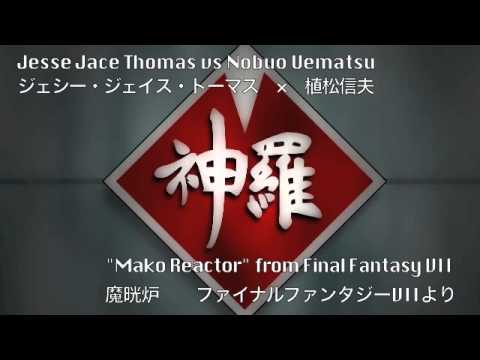 """FF7 """"Mako Reactor"""" 魔晄炉 electro cover -- Get the 10-song album for $1"""