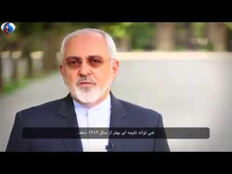 Iran FM Zarif nuclear  negotiation
