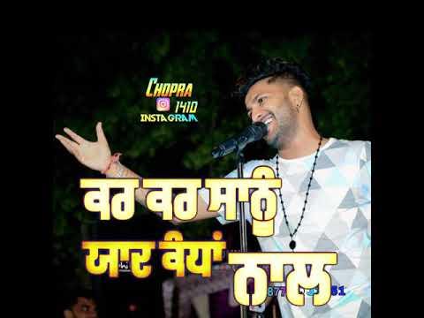 g-khan-sad-song