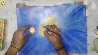 Shri Khanda Sahib painting Created by G-ahuja arts 2k16