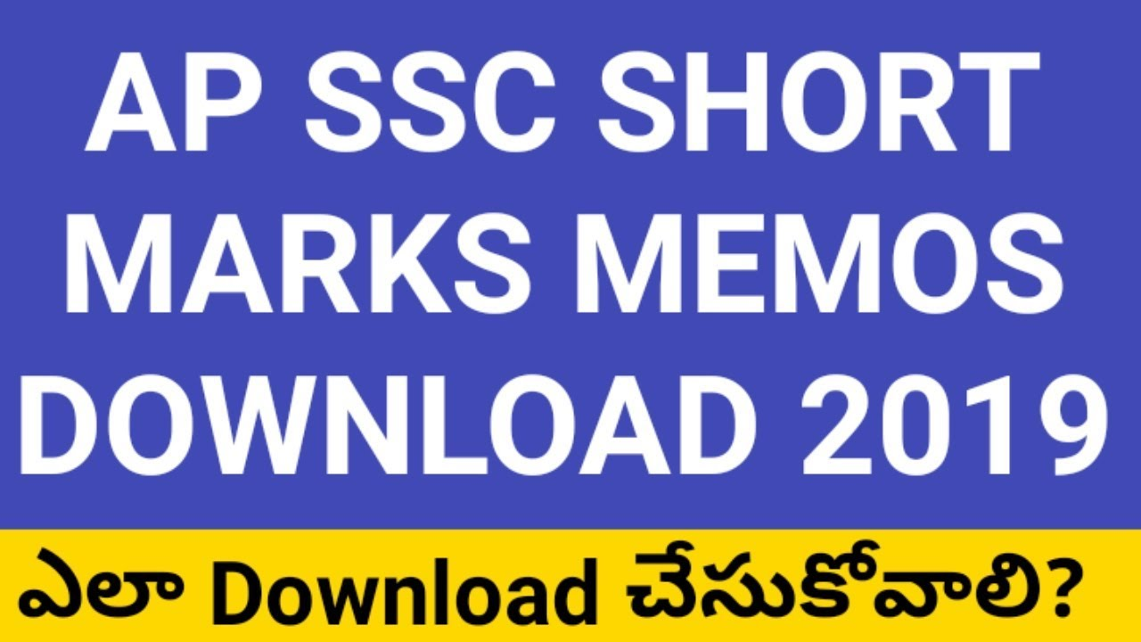 Ssc Marks Memo 2019