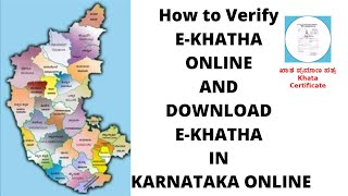 How to Verify E-KHATHA ONLINE AND DOWNLOAD E-KHATHA IN KARNATAKA