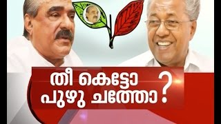 Controversial stances of KM Mani and CPM | News Hour 4 May 2017