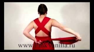 Видео как носить платье трансформер