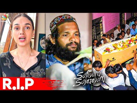 RIP: Popular Malayalam
