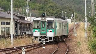 牟岐線1200形 日和佐駅発車 JR Shikoku Mugi Line 1200 series DMU