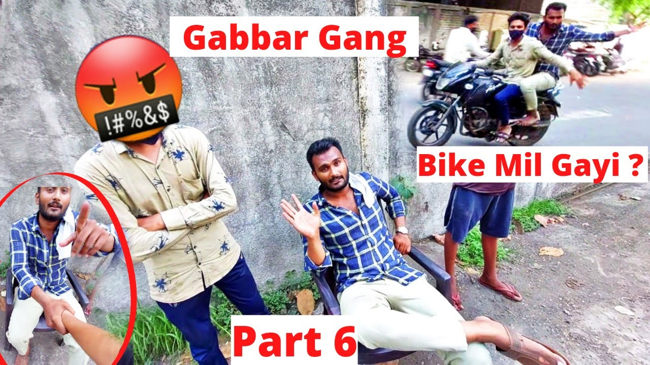 Download Road Rage with Gabbar gang PART-6   bike mil gyi?   Extreme Road Rage   With cops.