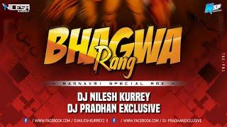 BHAGWA RANG REMIX   PSY SOUND CHECK   DJ-NILESH KURREY x DJ-PRADHAN EXCLUSIVE   VDJ JEET