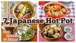 Top 7 Japanese HOT POT (Nabe) Easy Impressive Recipes | OCHIKERON | Create Eat Happy :)