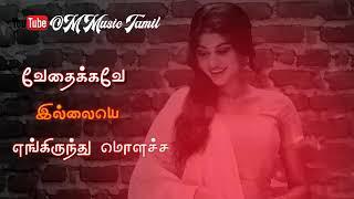 Kalavani 2 song(3)
