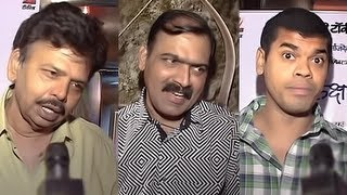 Marathi Celebs Share Their Views On The Movie Kaksparsh - Marathi News