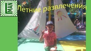 видео Летние праздники в детском саду. Сценарии