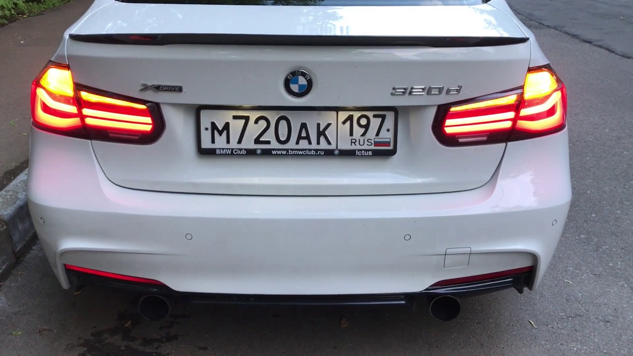 bmw f30 m performance tail lights youtube. Black Bedroom Furniture Sets. Home Design Ideas