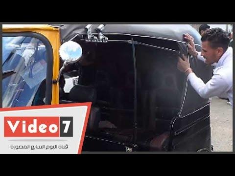 بالفيديو.. سائق يفكك أجزاء