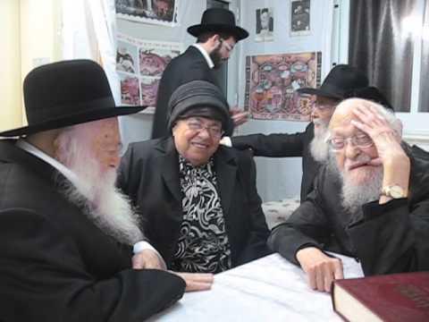 הרבנית קנייבסקי ע''ה בביקור אצל אביה מרן הרב אלישיב זצוק''ל