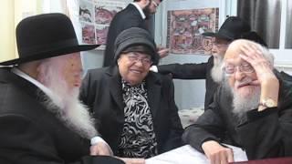 """הרבנית קנייבסקי ע""""ה בביקור אצל אביה מרן הרב אלישיב זצוק""""ל"""