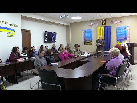 Телерадіостудія Бриз МО України: Засідання робочої групи з питань антикорупційного законодавства