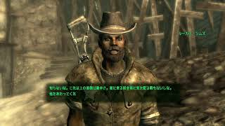 【Fallout3】素手攻略#5【プレイ動画】