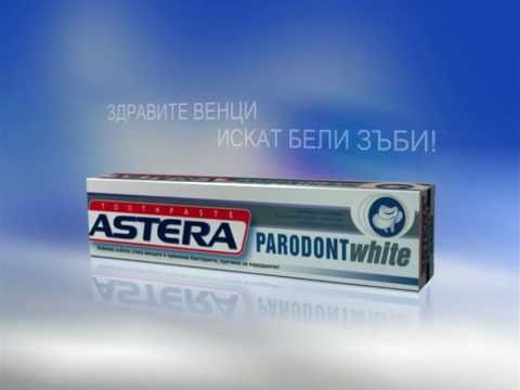 Astera Parodont White Commercial