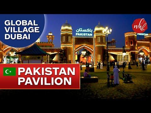 Global Village Dubai 2017 | Beautiful Pakistan Pavilion