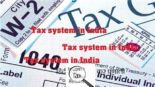 tax system in india in hindi : upsc ias online preparation lecture